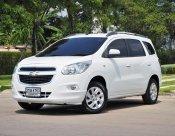 Chevrolet Spin 1.5 LTZ  ปี 2013