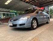 2006 Honda CIVIC 1.8 S i-VTEC sedan
