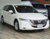 2013 Honda Odyssey 2.4 JP