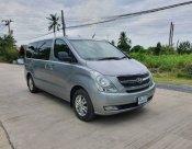 2013 Hyundai H-1 2.5 Touring mpv