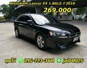 2010 Mitsubishi Lancer EX 1.8GLS
