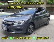 2018 Honda CITY 1.5V+ i-VTEC