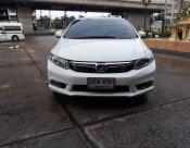 2013 Honda CIVIC 1.8 E i-VTEC sedan