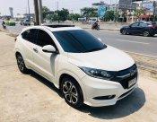 2017 Honda HR-V 1.8 EL