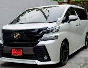 2017 Toyota VELLFIRE 2.5 Z G EDITION van
