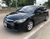 2011 Honda CIVIC 1.8 S i-VTEC sedan