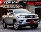 Toyota Revo 2.4E Plus Prerunner 2015