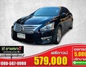 Nissan Teana 2.5 XV AT ปี 2014