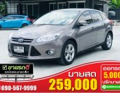 Ford Focus 1.6 AT ปี2013