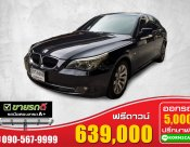BMW 520 D AT ปี 2010