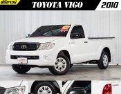 Toyota Hilux Vigo 2.5 J MT ปี 2010 ฟรีดาวน์!!