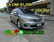 ฟรีดาวน์ มือเดียว ไม่ติดแก็ส Altis 1.6 CNG Auto 2011  เพียง 209,000