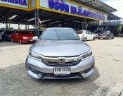 2017 Honda ACCORD 2.4 EL NAVI sedan