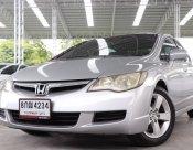 2005 Honda CIVIC 1.8 E (144V33)