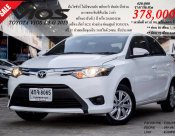 Toyota Vios 1.5 G 2015 AT