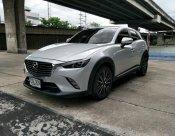 2016 Mazda CX-3 2.0S สีขาวเซรามิก สกายแอกทีฟ รถสวยมือเดียว สภาพเยี่ยม