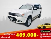 Ford Everest 2.5 LTD 2WD AT ปี 2014