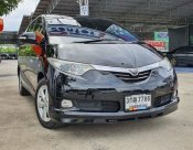 "TOYOTA ESTIMA "" E-Four G "" Hybrid Synergy Drive 2.4AT"