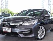 2016 Honda ACCORD 2.4 EL NAVI  (145V33)