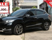 Honda HR-V 1.8 EL (Sunroof) AT ปี 2017