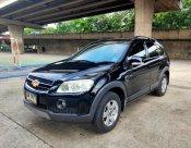 2010 Chevrolet Captiva 2.4 LS