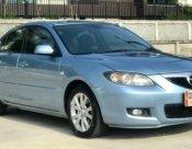 2008 Mazda 3 1.6 S sedan