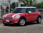 2008 Mini Cooper 1.6 Rhd R56 Look One