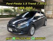 2012 Ford Fiesta 1.5 Trend
