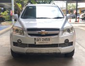 Chevrolet Captiva 2.0 LT AWD ปี2008