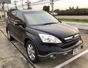 2008 Honda CR-V 2.4 EL 4WD suv