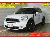 ราคา 949,000 บาท  MINI COOPER S 1.6 ALL4 AT 2011