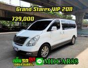 ฟรีดาวน์ 7ที่นั่ง H1 Grand Starex 2.5 VIP 2011 เพียง 739,000