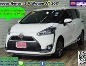 Toyota Sienta 1.5 V Wagon AT 2017
