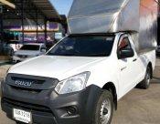 2016 Isuzu D-Max 1.9 S pickup