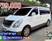 รถครอบครัวแบบ VIP ถูกๆ HyundaiGrandStarex2.5VIPATปี2011
