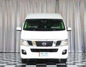 2015 Nissan Urvan 2.5 NV350 van
