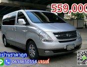 #ราคานี้ถูกสุดๆ  Hyundai H1 2.5 Maesto Deluxe AT ปี 2010
