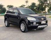 2010 Chevrolet Captiva 2.0 LSX