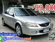 🚗💨รถบ้านราคาถูกๆจ้า.😍 Mazda 323 1.6 Proteje AT 2004