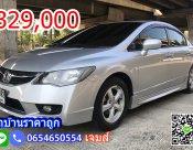 📌 รถบ้านเดิมๆสวยๆ ถูกๆ 📌 Honda Civic FD 1.8 E AT ปี 2010 LPG