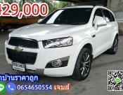 รถดีๆอย่ารอช้า #ขาย Chevrolet Captiva 2.4 LT AT ปี 2012