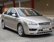 Ford Focus 1.8 (ปี 2007) Ghia