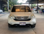 HONDA CR-V GEN3 2.0 E 4WD ปี2011