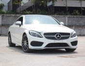 2016 Mercedes-Benz C250 Sport coupe