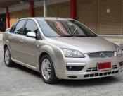Ford Focus 1.8 (ปี 2007) Ghia Sedan AT