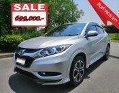 Honda HR-V1.8 EL  AT ปี 2015 (Sunroof)
