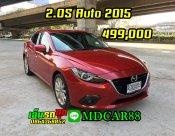 ฟรีดาวน์ Mazda3 2.0S AT 2015 เพียง 499,000 มือเดียว ไมล์6หมื่น