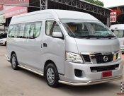 Nissan Urvan 2.5 (ปี 2013) NV350 Van MT