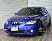 Mazda 3 2.0 Maxx Sports Hatchback AT ปี2008 สีน้ำเงิน พร้อมใช้งาน  ฟรีดาวน์