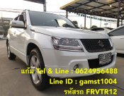 SUZUKI GRAND VITARA 2.0 AT ปี 2012 (รหัส FRVTR12)
